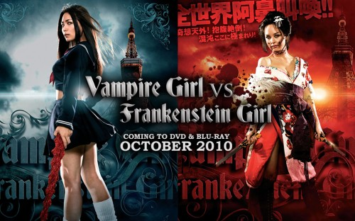 Vampire_Girl_vs._Frankenstein_Girl