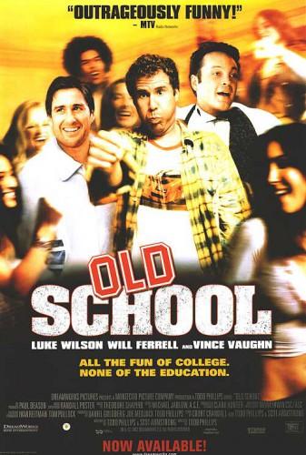 oldschool-poster