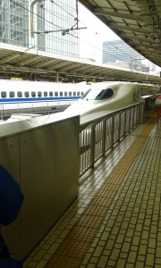 Our train arriving at Tokyo Station