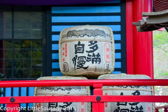 More decorated sake barrels.