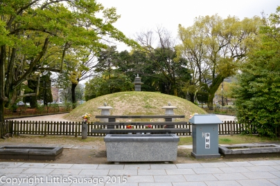 The a-bomb mound marks the spot where many of the human remains were piled together after the blast. The remains have mostly been moved but the mound remains as a monument.