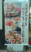 Okonomiyaki21