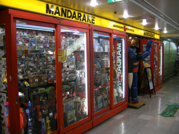 A Mandarake shop in Broadway selling Gundam models